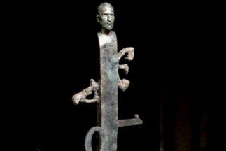 La escultura es obra del serbio Dragan Radenović cuya pieza fue elegida...