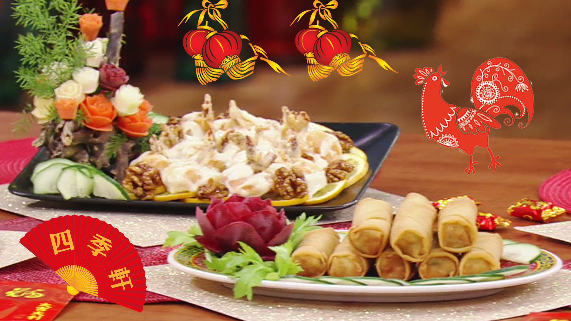 Recibe el a o nuevo chino con abundancia y estas recetas for Comidas para nochevieja