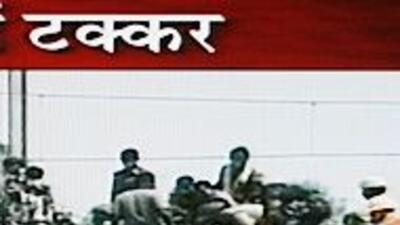 Rebeldes maoístas se atribuyeron atentado en India que dejó 71 muertos 2...
