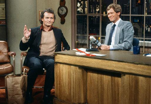 Inicios de David Letterman