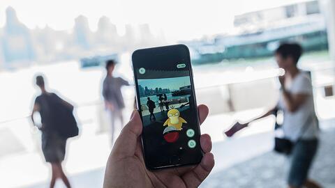 TEPCO detectó al menos un Pokémon en las instalaciones de...