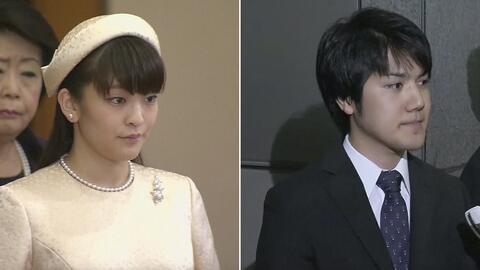 Princesa japonesa renuncia a su título por amor