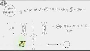 Las ecuaciones matemáticas extraterrestres de Stan Romanek dejaron perplejos a expertos