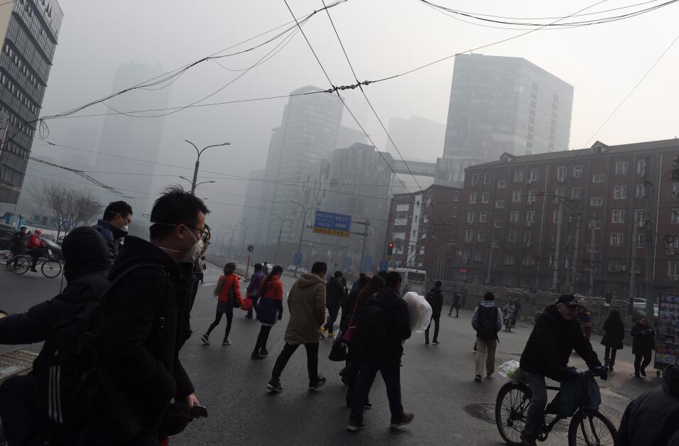 Pekín emite nueva alerta roja por contaminación pekin8.jpg