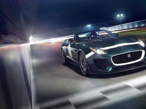 El F-Type Project 7 es el primer vehículo en ser creado por el equipo de...