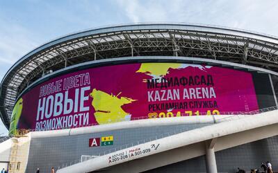 La Arena Kazán albergará juegos de la Confederaciones y de...