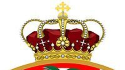 Logo del club Real Sociedad de Honduras