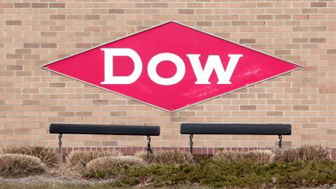 Anuncian fusión de Dow Chemical con DuPont