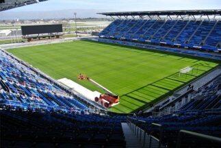 El Avaya Stadium sería la sede del partido entre Estados Unidos y...