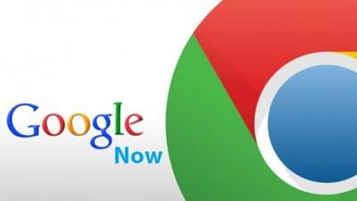 Google Now se ha actualizado. (Foto: Google)
