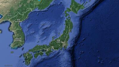 Sismo en Japón activa las alertas de tsunami