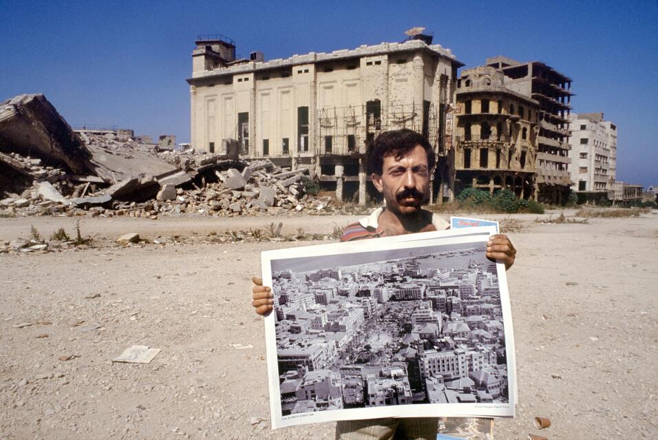 La Guerra Civil en Beirut, 1975-1990: Ya en la historia más moderna, Bei...