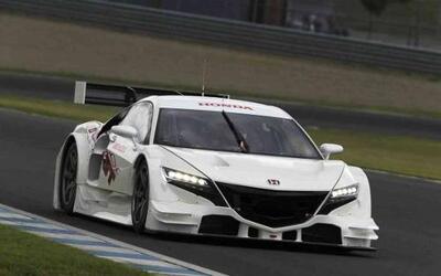 Acura NSX GT3 / GTE