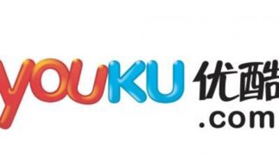 Youku es el portal de videos más famoso en China.