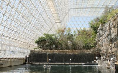 Bonds pidió la desestimación de su caso Biosfera_2 (173).JPG