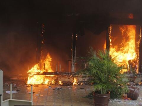 Las protestas en el estado de Guerrero no paran, esta vez la sede de la...