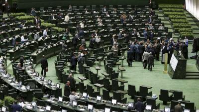 Parlamento iraní