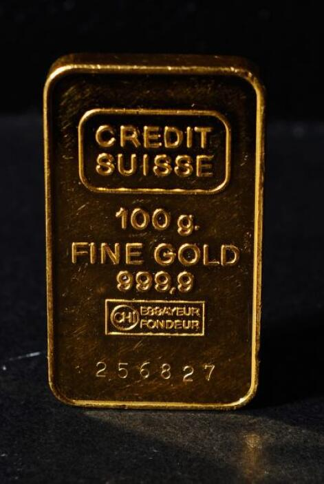 1. ESTADOS UNIDOS- Y colocándose en primer lugar de las reservas de oro...
