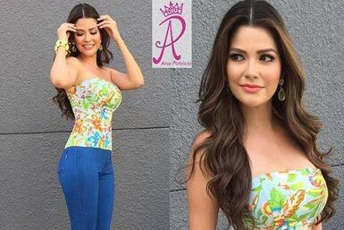 El look de Ana Patricia