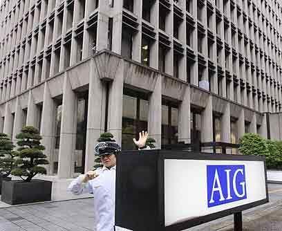 16. American International GroupPerdió $11 mil millones el año pasado. S...