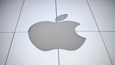 El nuevo iPhone 6 ya está casi a la venta.