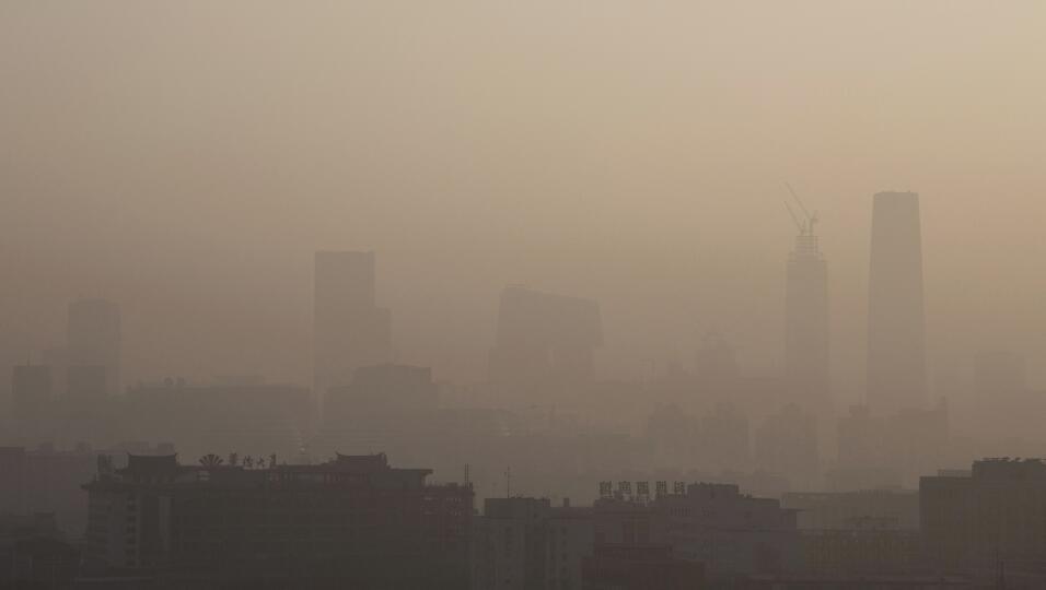 Pekín emite nueva alerta roja por contaminación pekin4.jpg