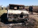 Auto de australianos desaparecidos en México