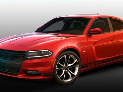 Dodge acaba de anunciar una edición especial del Charger R/T en e...