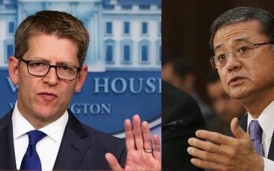 Doble renuncia del gobierno de Barack Obama