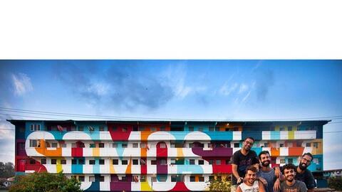 Este mural del colectivo de arte callejero Boa Mistura está en la ciudad...