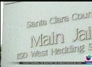 Guardias de la prisión de Santa Clara son investigados por racismo