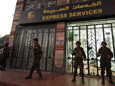Una de las dos bombas que partieron de Yemen destinadas a sinagogas en l...