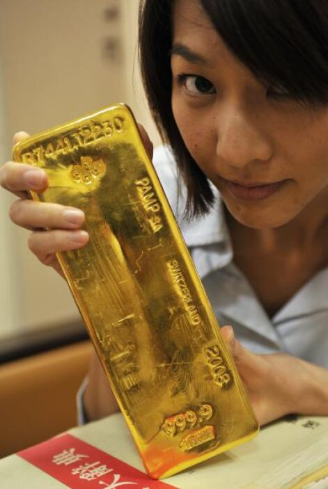 El tonelaje de metal precioso podría tener como valor total $23.9 mil mi...