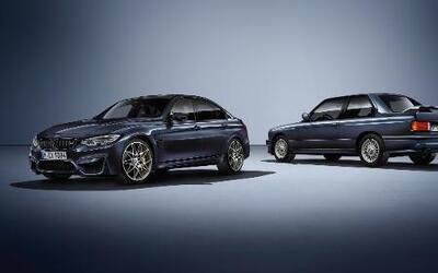 """BMW """"30 Years M3"""" edición especial"""