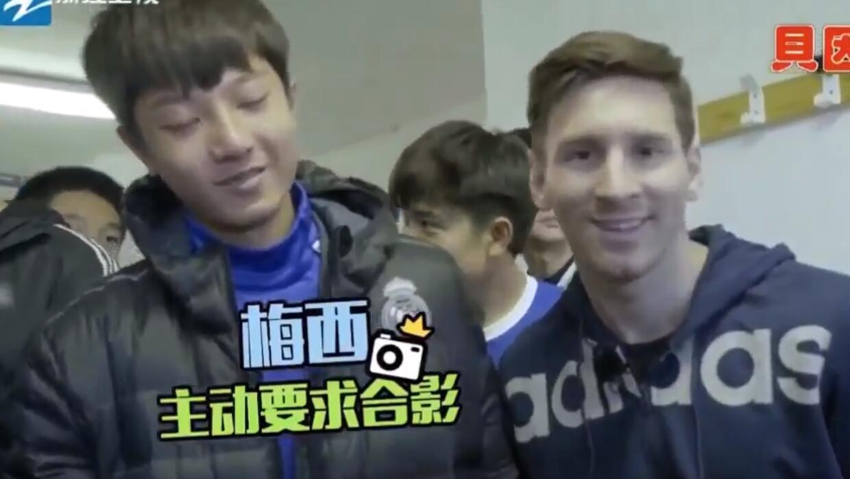 Un joven no quiso tomarse una foto con Messi