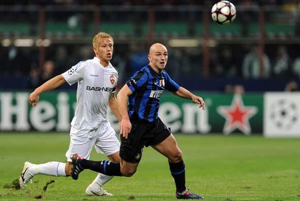 El marcador final fue de 1-0 y con esto el Inter llegará con ventaja al...