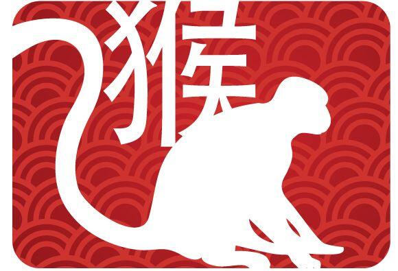 El Mono en el Mes del Tigre (del 20/21 de enero al 19/20 de febrero) (Lo...