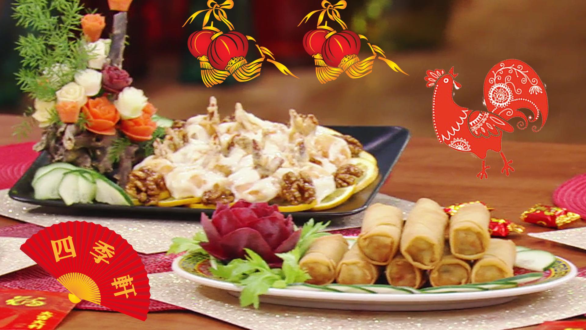 Recibe el Año Nuevo Chino con abundancia y estas recetas típicas ...