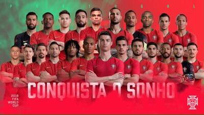 Estos son los 23 convocados con CR7 a la cabeza de Portugal.