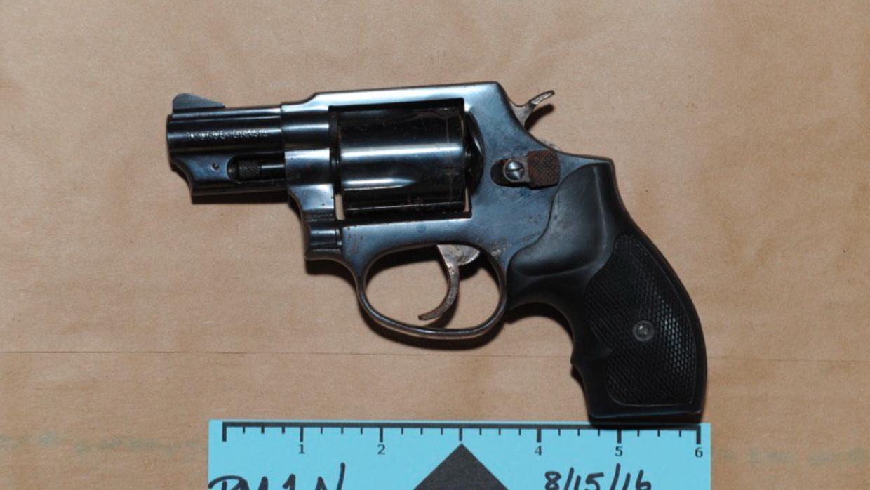 El NYPD compartió esta imagen del arma que supuestamente usó Morel.
