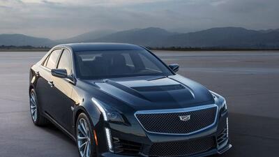 Cadillac CTS-V 2016-2019