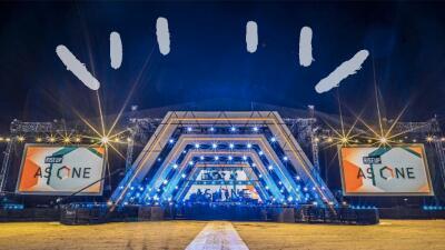 Música y unidad: el escenario de 'Rise Up As One' en fotos (antes del concierto)