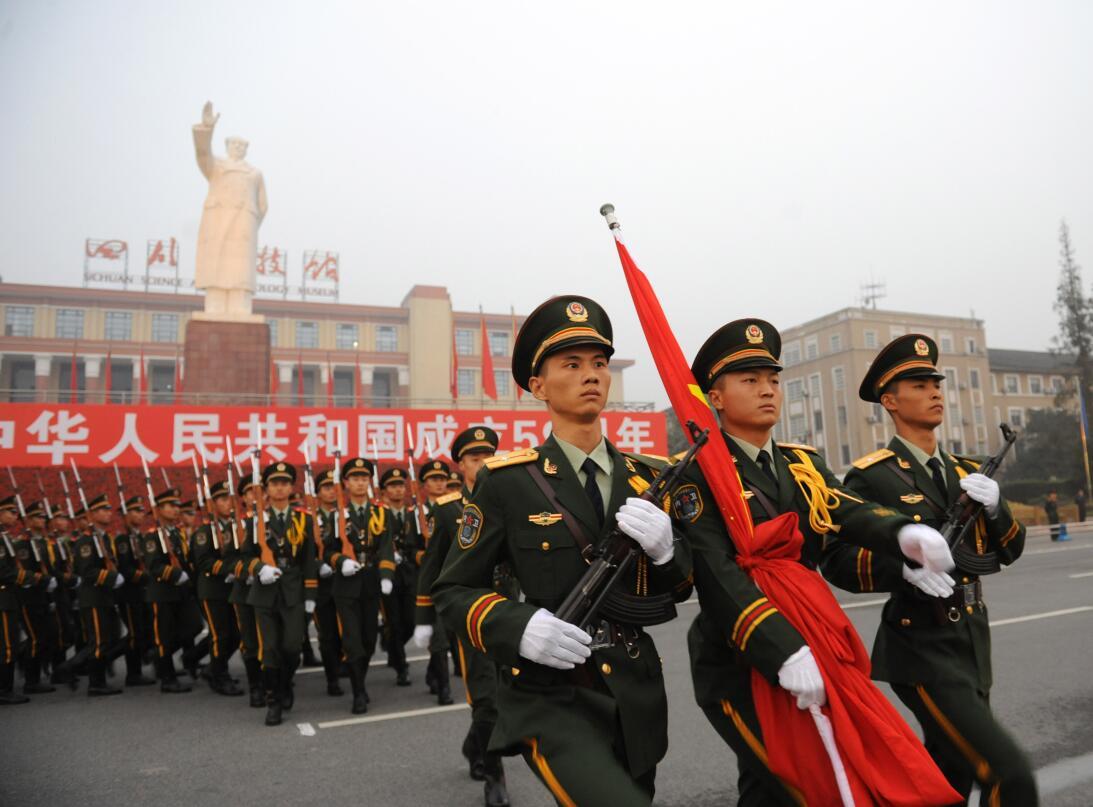 Militares de China