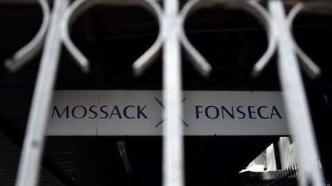 La firma Mossack Fonseca creaba miles de empresas en paraísos fis...