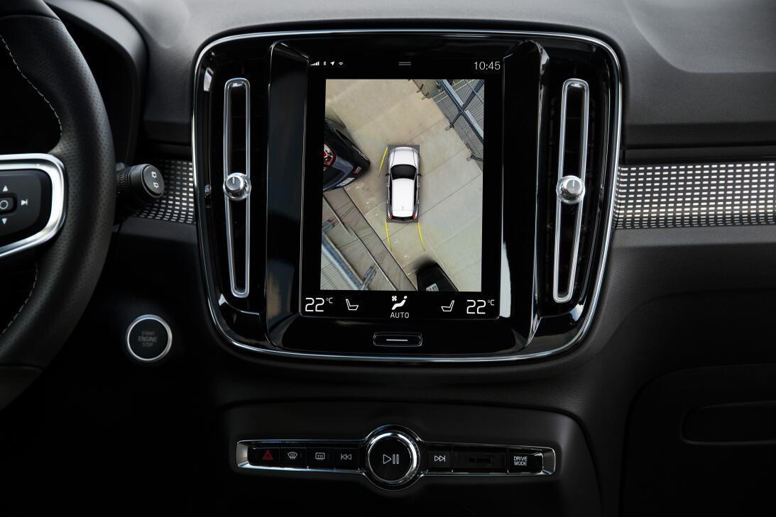 Esta es la nueva Volvo XC40 en fotos the-new-volvo-xc40-360-camera.jpg