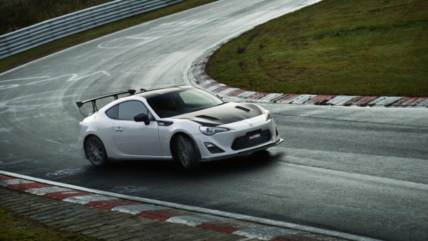 Estas han sido las versiones de vehículos Toyota limitadas de Gazoo Raci...