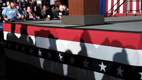 Elecciones por la nominación presidencial