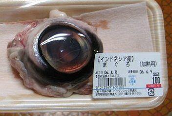 Los ojos de una tuna se pueden comprar por tan solo un dolar!    Foto Cr...