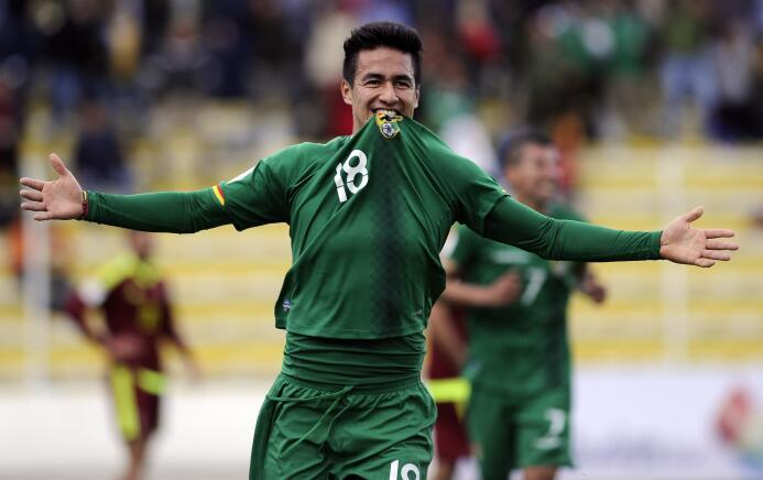 Bolivia desea volver a trascender en una Copa América y para ello desea...