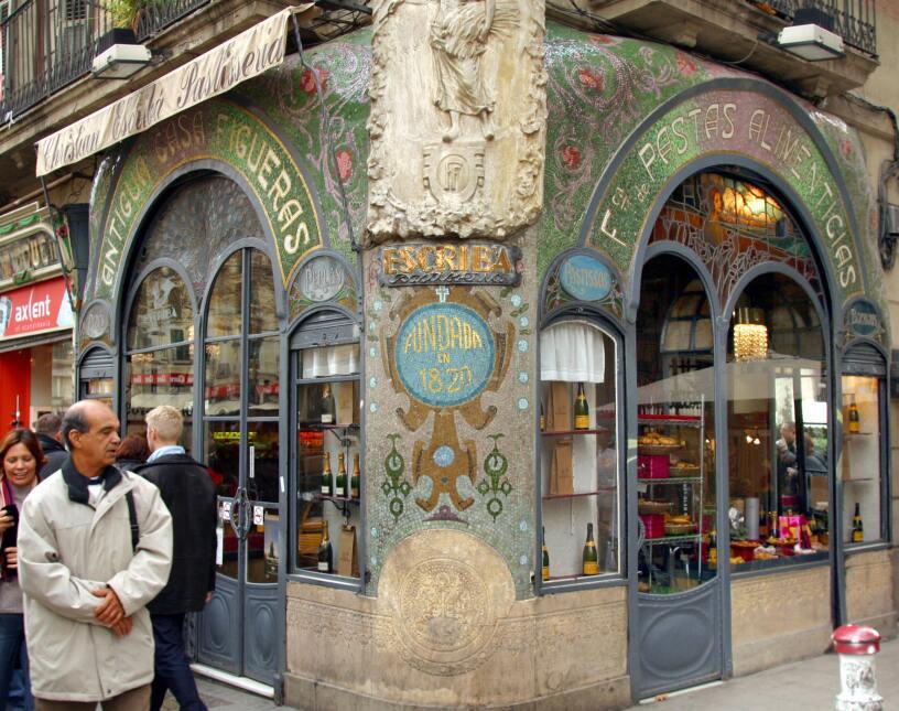 En fotos: Así luce La Rambla de Barcelona en un día normal GettyImages-5...